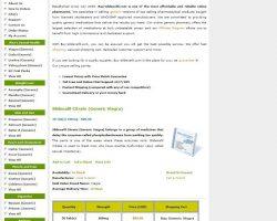 Buy Sildenafil Citrate Soft Tabs Online – Buy 100mg Sildenafil Citrate Viagra Online - buy-sildenafil.com